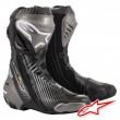 Alpinestars SUPERTECH R Motorcycle Boots - Black Grey Gold